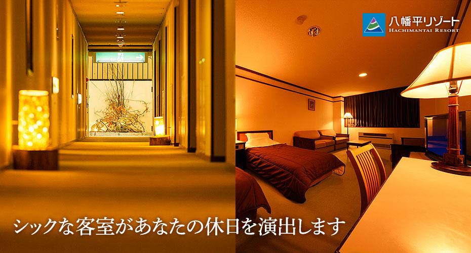 banner_kyakushitu