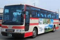 八幡平を満喫♪八幡平自然散策バス
