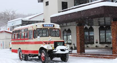【八幡平リゾート ⇔ 松川温泉】ボンネットバスで松川温泉へ行こう♪