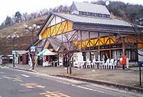 産直・観光施設